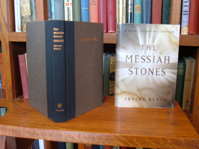 Image for The Messiah Stones