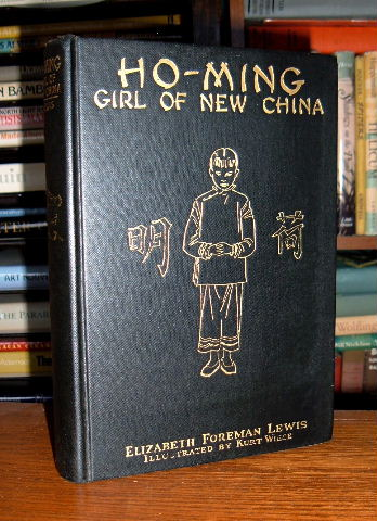 Image for Ho-Ming: Girl of New China