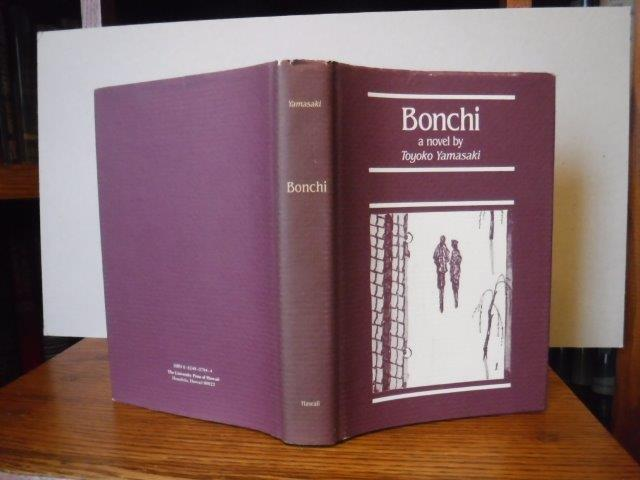 Image for Bonchi